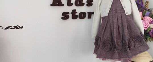 Spot publicitar Jojo Kids Store